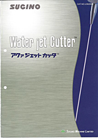 Sugion-WaterJet_Cutter_Catalog